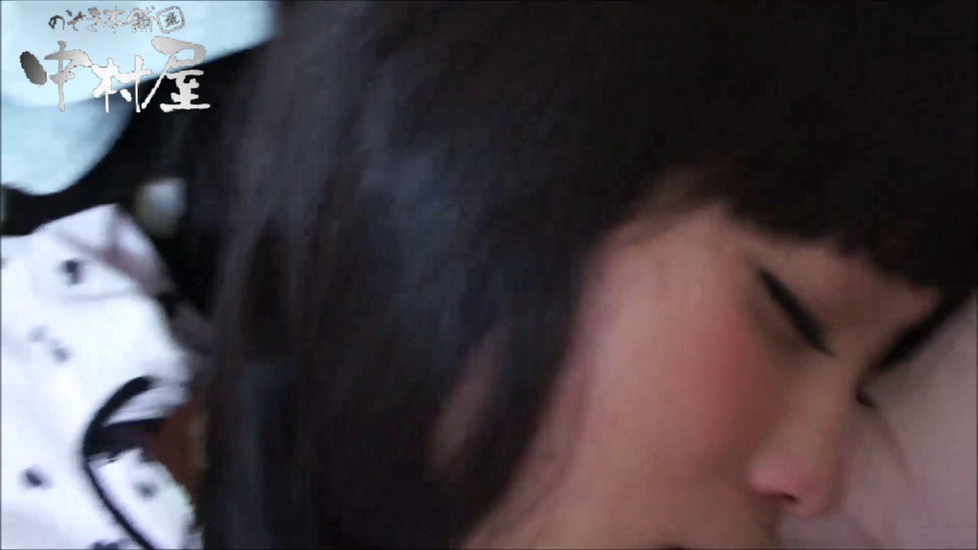 わが愛しき女良達よFile.106 【未公開】3人一緒に・・・【小春編】 厠 われめAV動画紹介 47連発 11