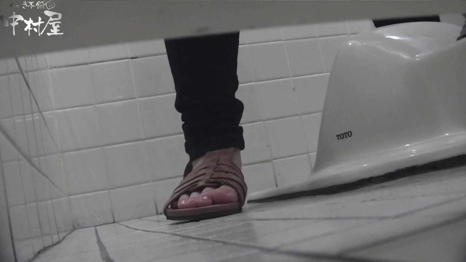 【お銀さんの「洗面所突入レポート!!」】お銀さんの「洗面所突入レポート!!」 vol.28小島陽菜似のピンクオシャレさん 美人 | いやらしいOL  48連発 4