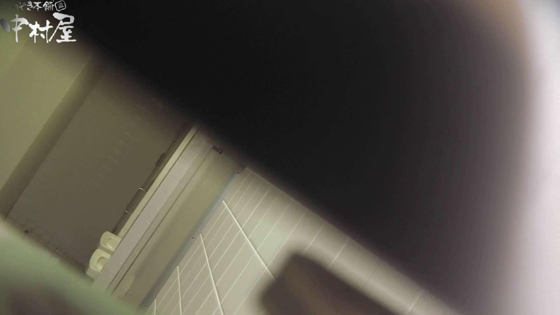 【お銀さんの「洗面所突入レポート!!」】お銀さんの「洗面所突入レポート!!」 vol.28小島陽菜似のピンクオシャレさん 美人  48連発 6