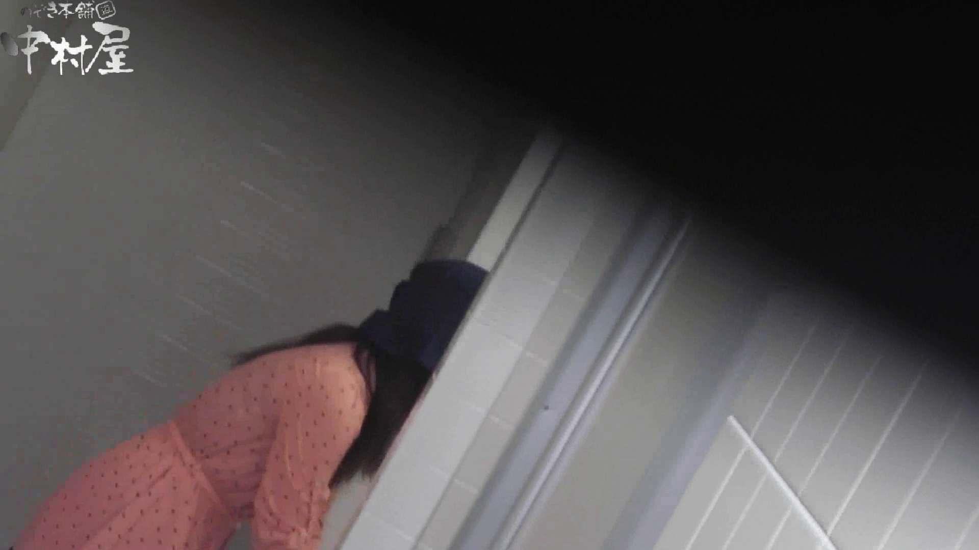 【お銀さんの「洗面所突入レポート!!」】お銀さんの「洗面所突入レポート!!」 vol.28小島陽菜似のピンクオシャレさん 美人 | いやらしいOL  48連発 10