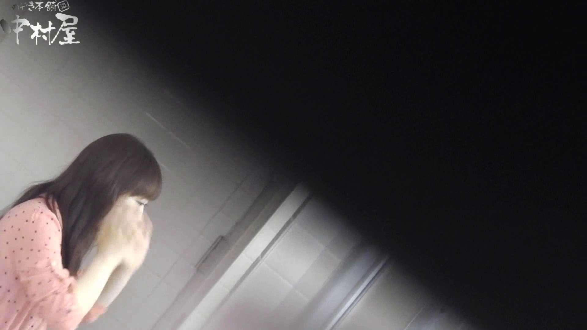 【お銀さんの「洗面所突入レポート!!」】お銀さんの「洗面所突入レポート!!」 vol.28小島陽菜似のピンクオシャレさん 洗面所 スケベ動画紹介 48連発 14