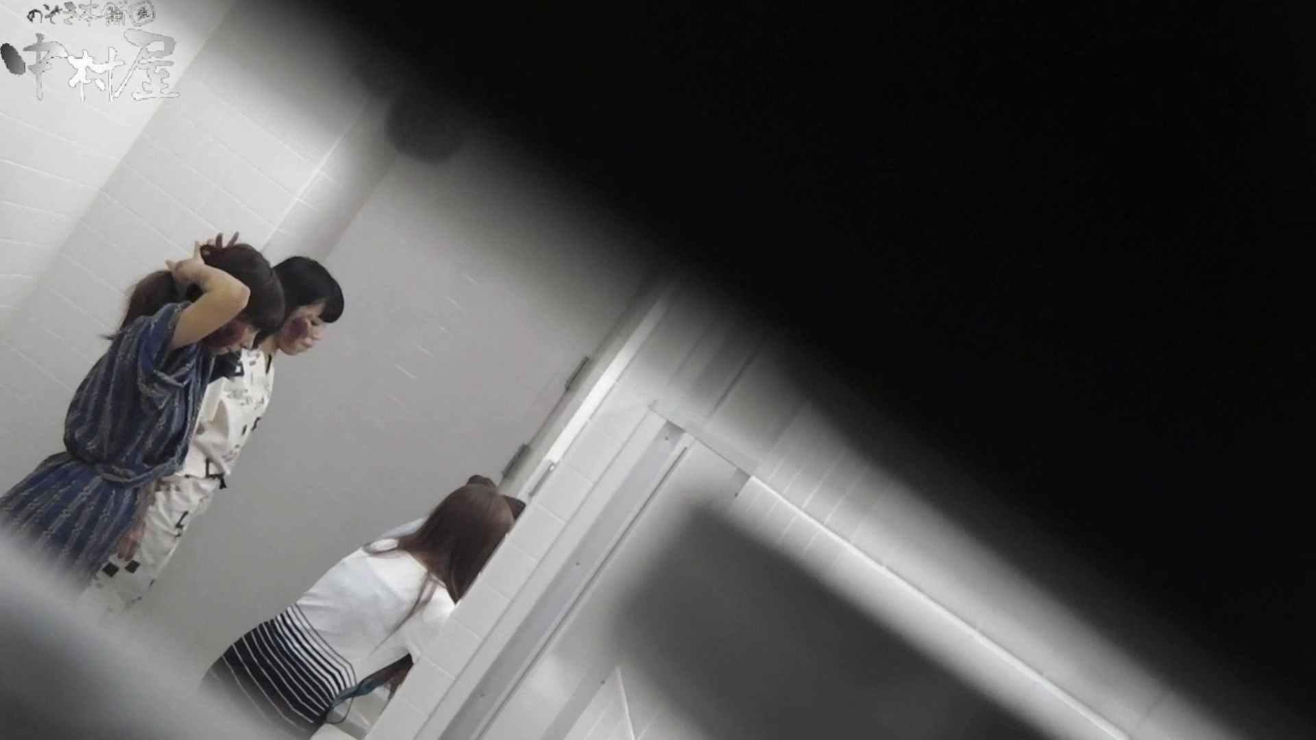 【お銀さんの「洗面所突入レポート!!」】お銀さんの「洗面所突入レポート!!」 vol.29 ∑(゚Д゚)アッ! いやらしいOL エロ無料画像 58連発 2