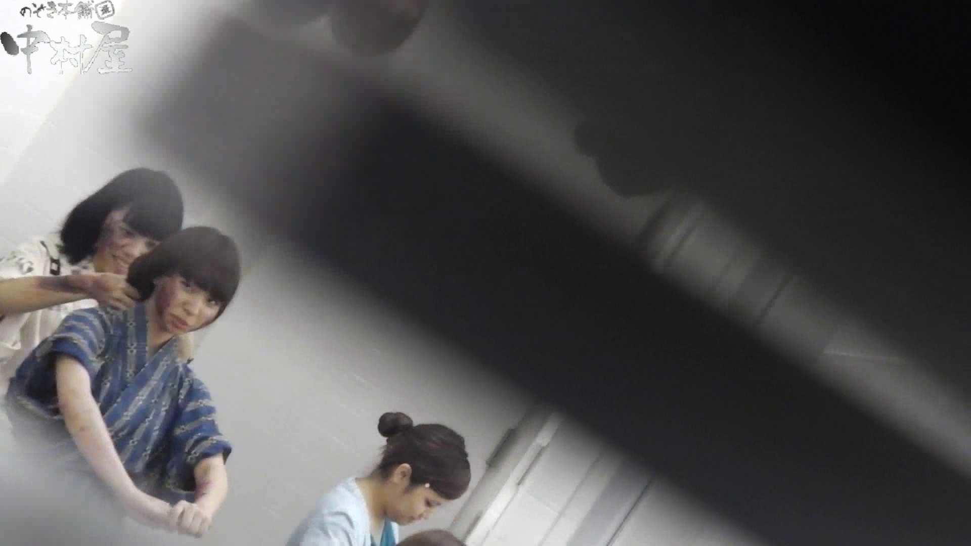 【お銀さんの「洗面所突入レポート!!」】お銀さんの「洗面所突入レポート!!」 vol.29 ∑(゚Д゚)アッ! 洗面所 スケベ動画紹介 58連発 3