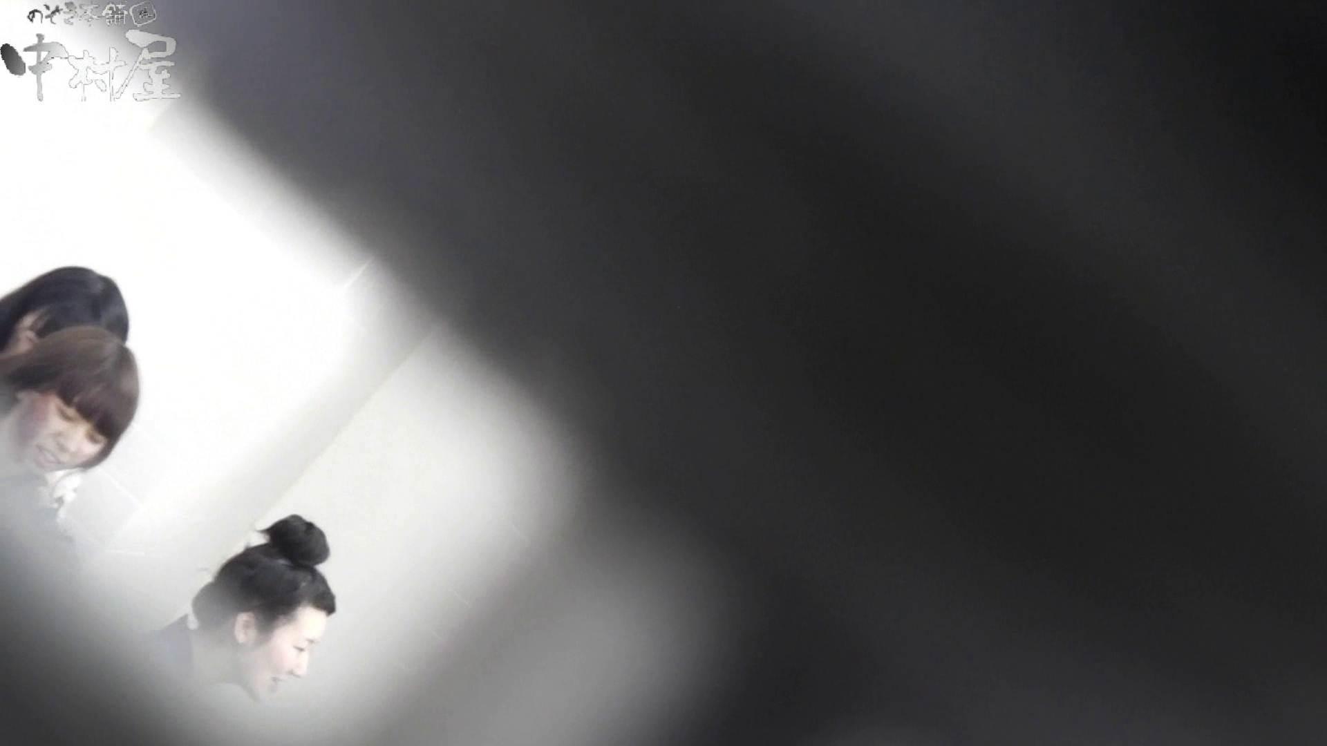 【お銀さんの「洗面所突入レポート!!」】お銀さんの「洗面所突入レポート!!」 vol.29 ∑(゚Д゚)アッ! 美人 オメコ無修正動画無料 58連発 14