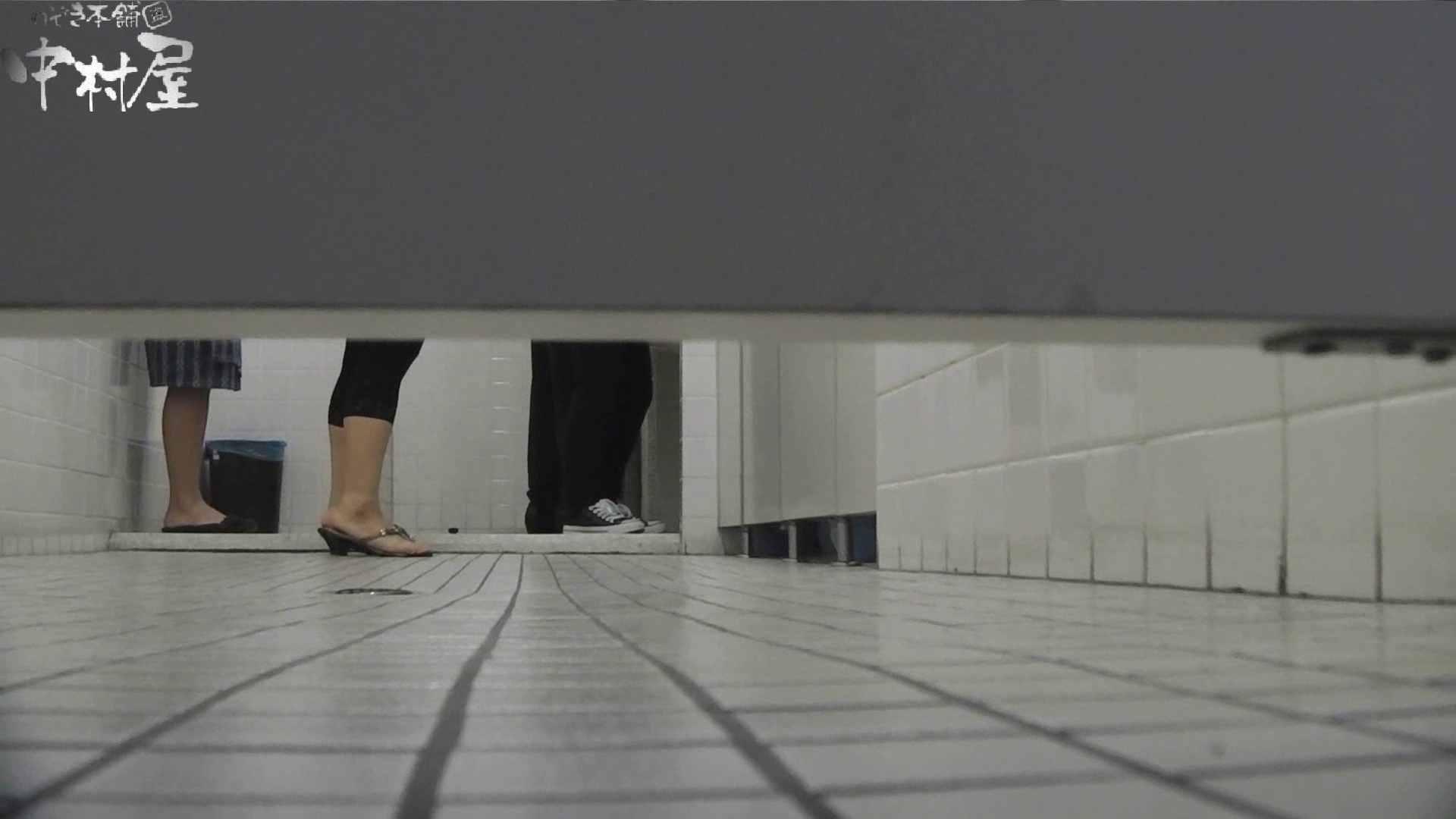【お銀さんの「洗面所突入レポート!!」】お銀さんの「洗面所突入レポート!!」 vol.29 ∑(゚Д゚)アッ! いやらしいOL エロ無料画像 58連発 17