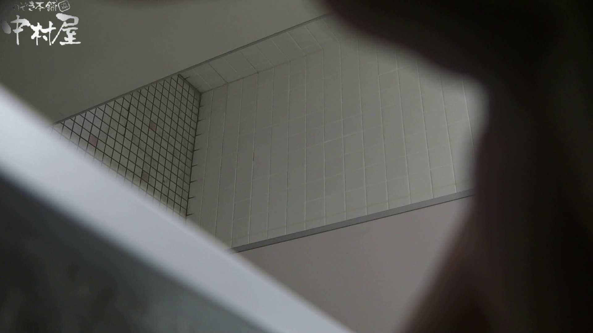 【お銀さんの「洗面所突入レポート!!」】お銀さんの「洗面所突入レポート!!」 vol.29 ∑(゚Д゚)アッ! 洗面所 スケベ動画紹介 58連発 28