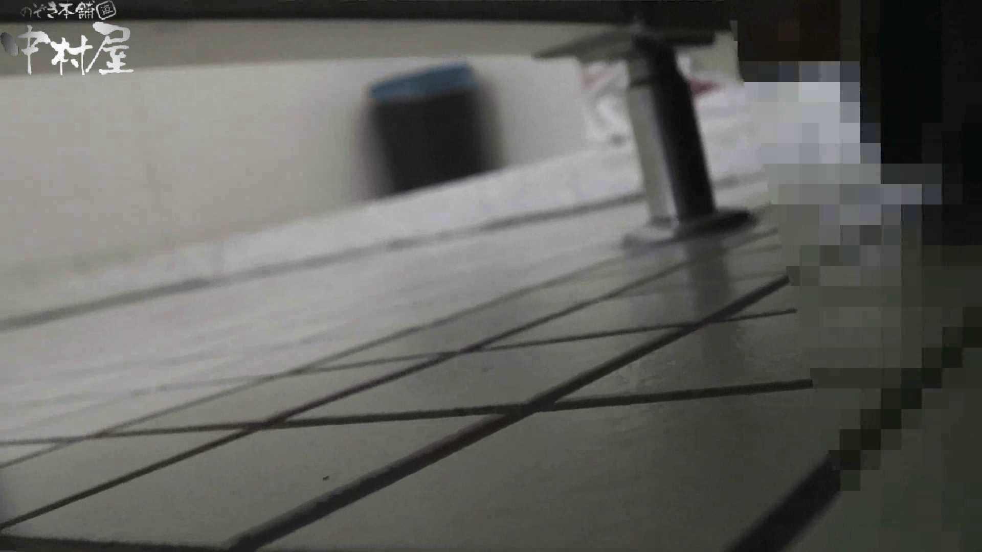 【お銀さんの「洗面所突入レポート!!」】お銀さんの「洗面所突入レポート!!」 vol.29 ∑(゚Д゚)アッ! いやらしいOL エロ無料画像 58連発 37