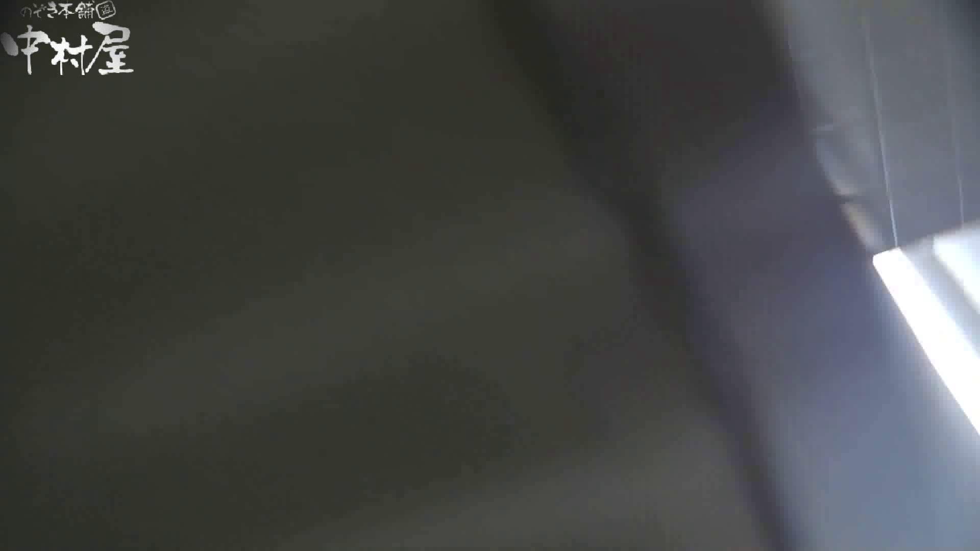 【お銀さんの「洗面所突入レポート!!」】お銀さんの「洗面所突入レポート!!」 vol.29 ∑(゚Д゚)アッ! いやらしいOL エロ無料画像 58連発 42