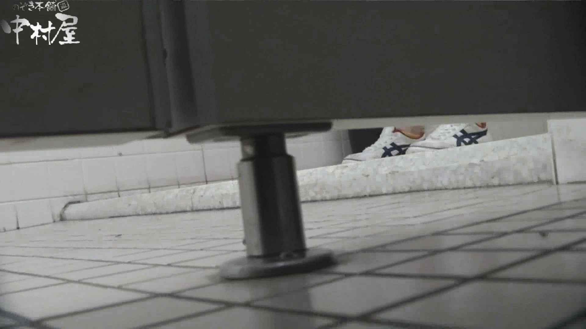 【お銀さんの「洗面所突入レポート!!」】お銀さんの「洗面所突入レポート!!」 vol.29 ∑(゚Д゚)アッ! 0  58連発 50