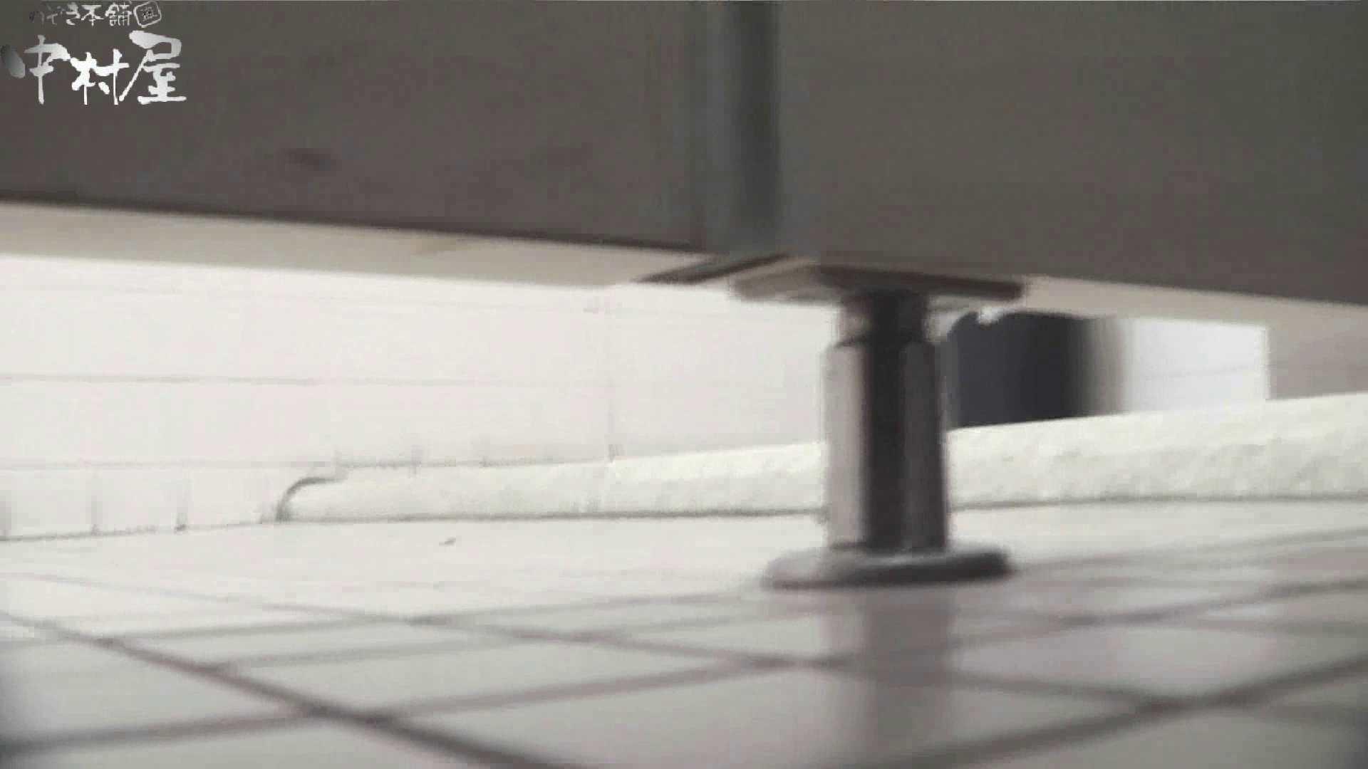 【お銀さんの「洗面所突入レポート!!」】お銀さんの「洗面所突入レポート!!」 vol.29 ∑(゚Д゚)アッ! いやらしいOL エロ無料画像 58連発 52