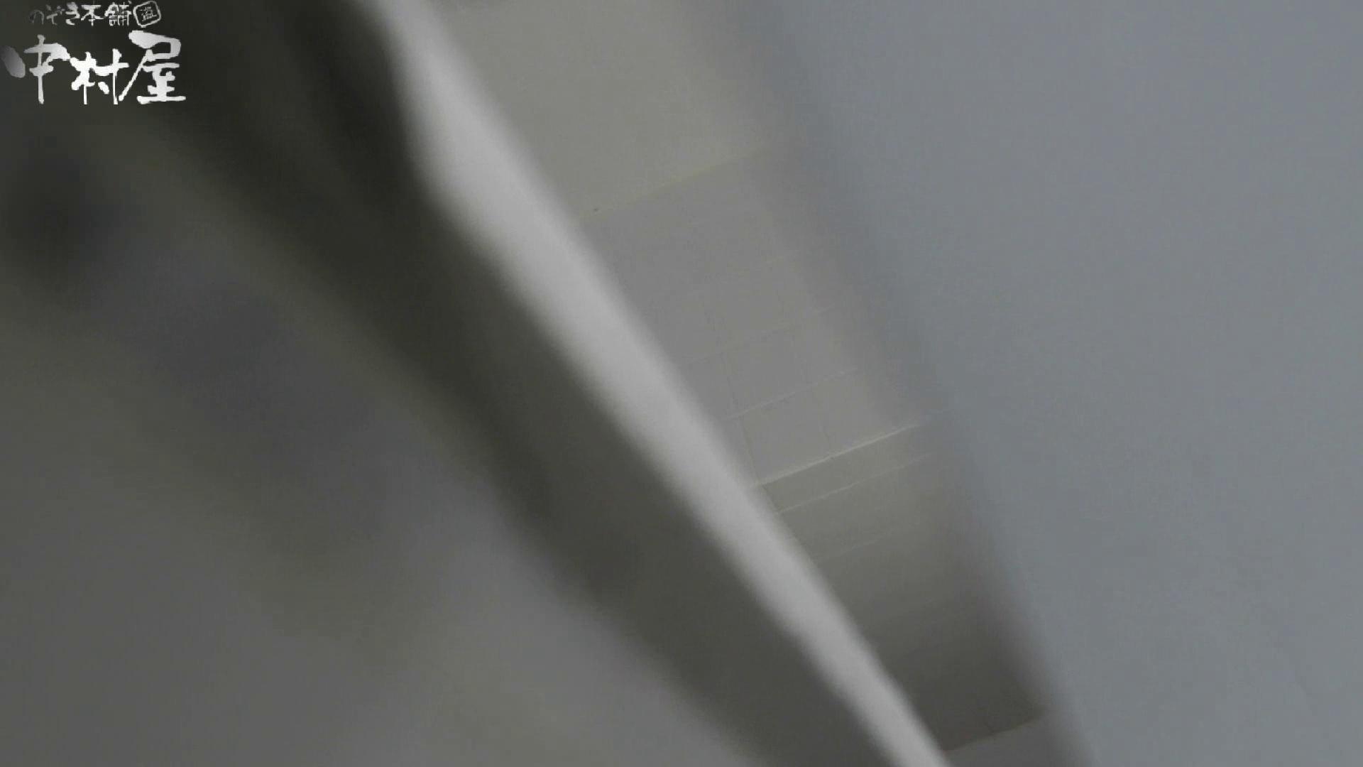 【お銀さんの「洗面所突入レポート!!」】お銀さんの「洗面所突入レポート!!」 vol.29 ∑(゚Д゚)アッ! 0  58連発 55