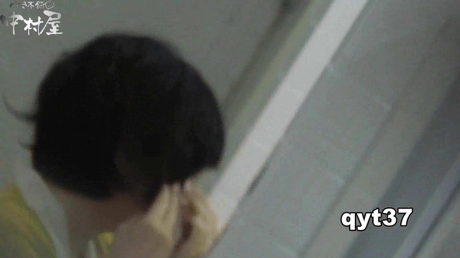 【お銀さんの「洗面所突入レポート!!」】お銀さんの「洗面所突入レポート!!」 vol.37 ホクロと菊門 美人   洗面所  60連発 4
