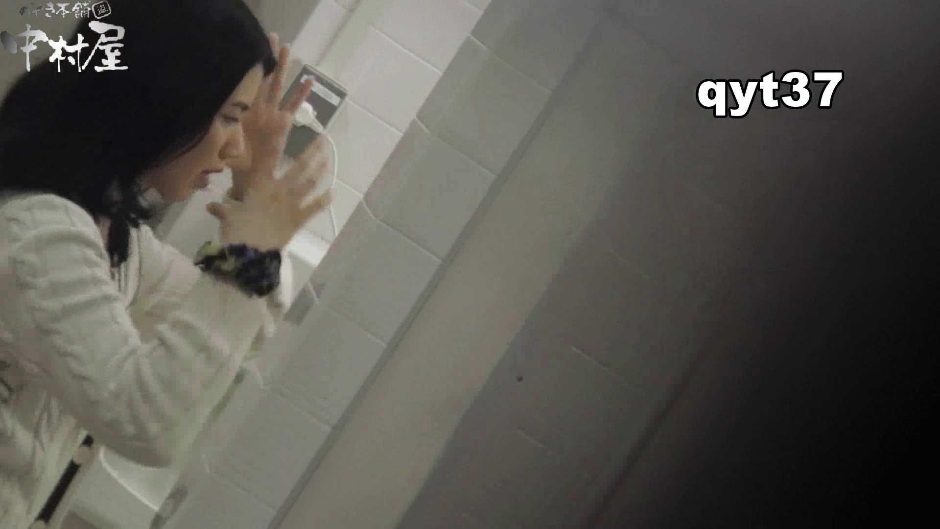 【お銀さんの「洗面所突入レポート!!」】お銀さんの「洗面所突入レポート!!」 vol.37 ホクロと菊門 いやらしいOL おめこ無修正画像 60連発 14