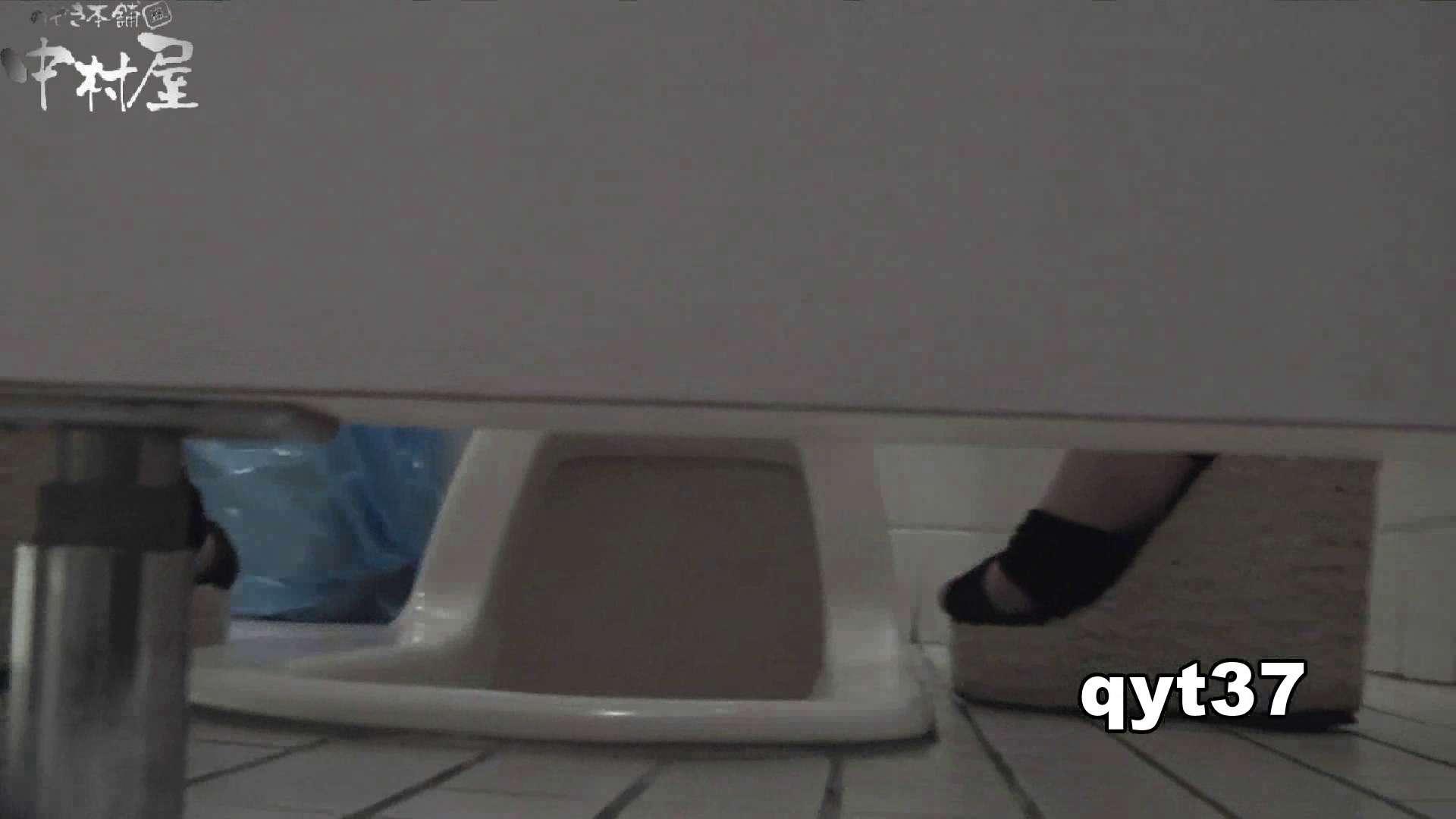 【お銀さんの「洗面所突入レポート!!」】お銀さんの「洗面所突入レポート!!」 vol.37 ホクロと菊門 美人   洗面所  60連発 19