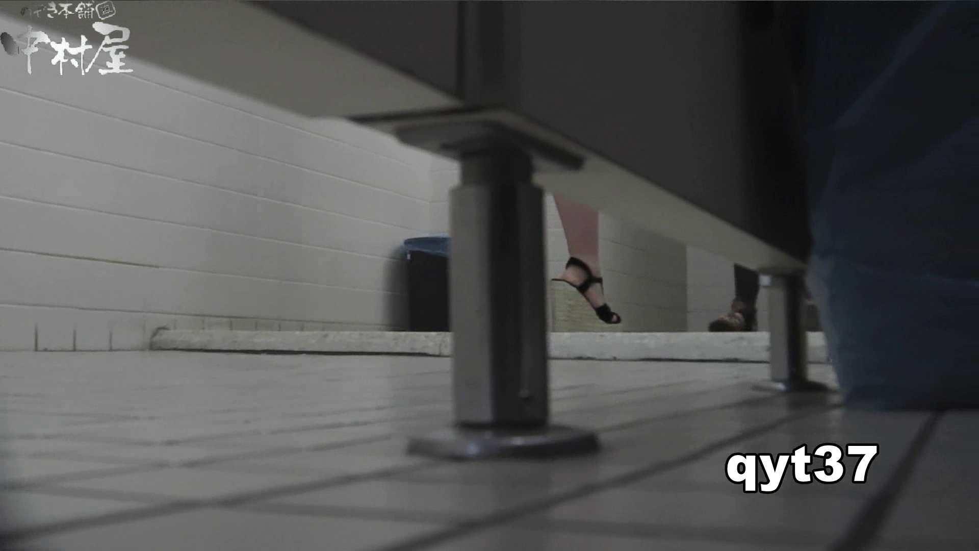 【お銀さんの「洗面所突入レポート!!」】お銀さんの「洗面所突入レポート!!」 vol.37 ホクロと菊門 いやらしいOL おめこ無修正画像 60連発 26