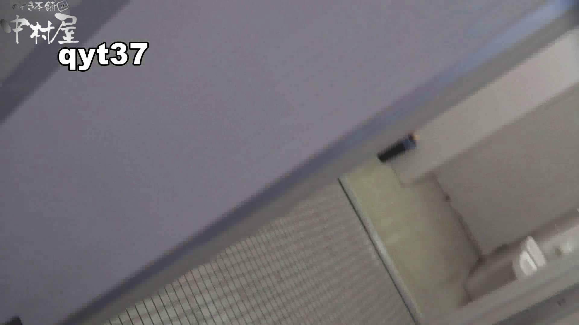 【お銀さんの「洗面所突入レポート!!」】お銀さんの「洗面所突入レポート!!」 vol.37 ホクロと菊門 美人   洗面所  60連発 37
