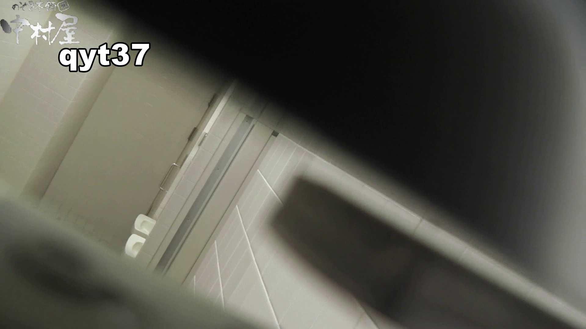 【お銀さんの「洗面所突入レポート!!」】お銀さんの「洗面所突入レポート!!」 vol.37 ホクロと菊門 美人  60連発 39