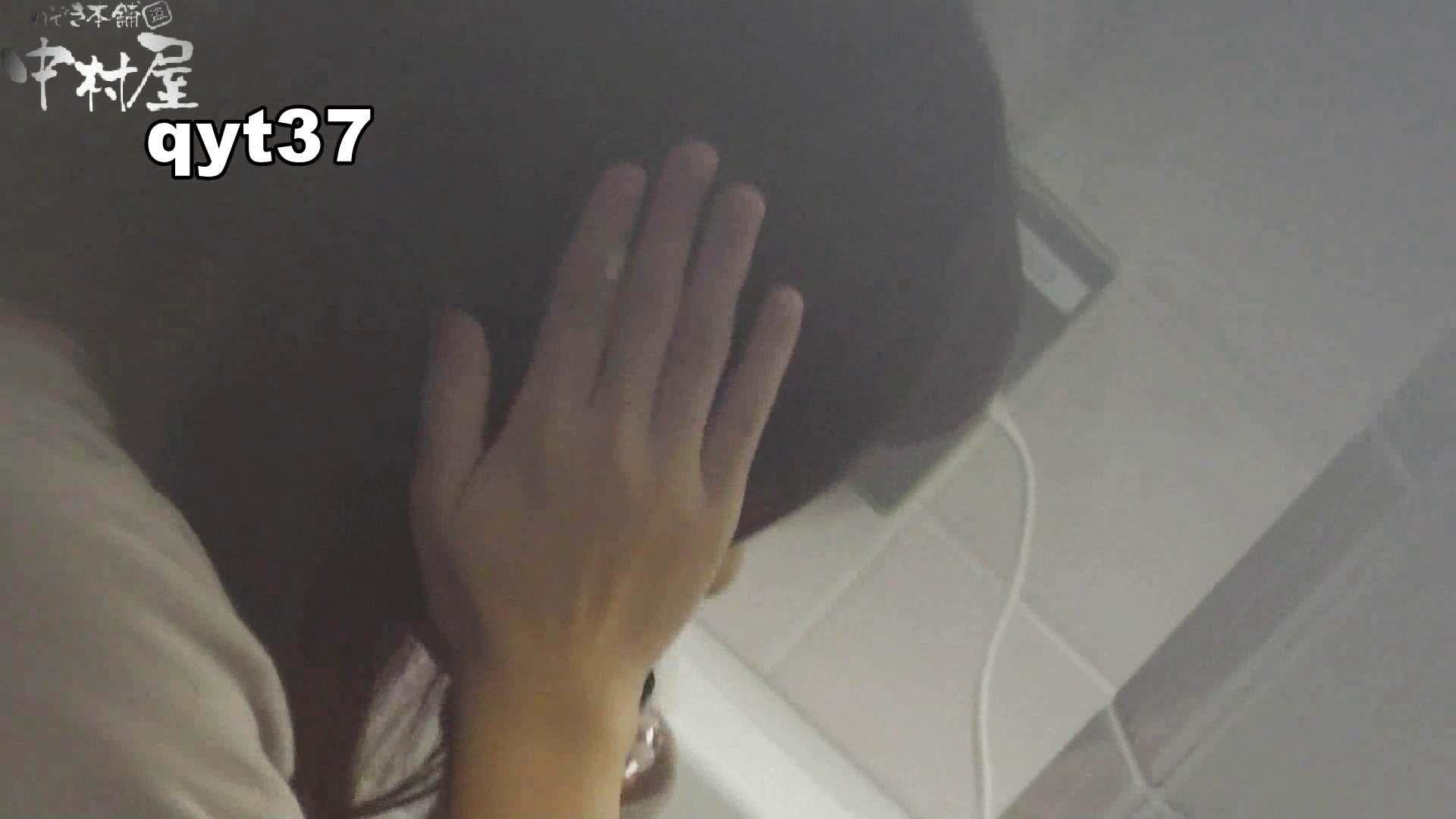 【お銀さんの「洗面所突入レポート!!」】お銀さんの「洗面所突入レポート!!」 vol.37 ホクロと菊門 美人   洗面所  60連発 52