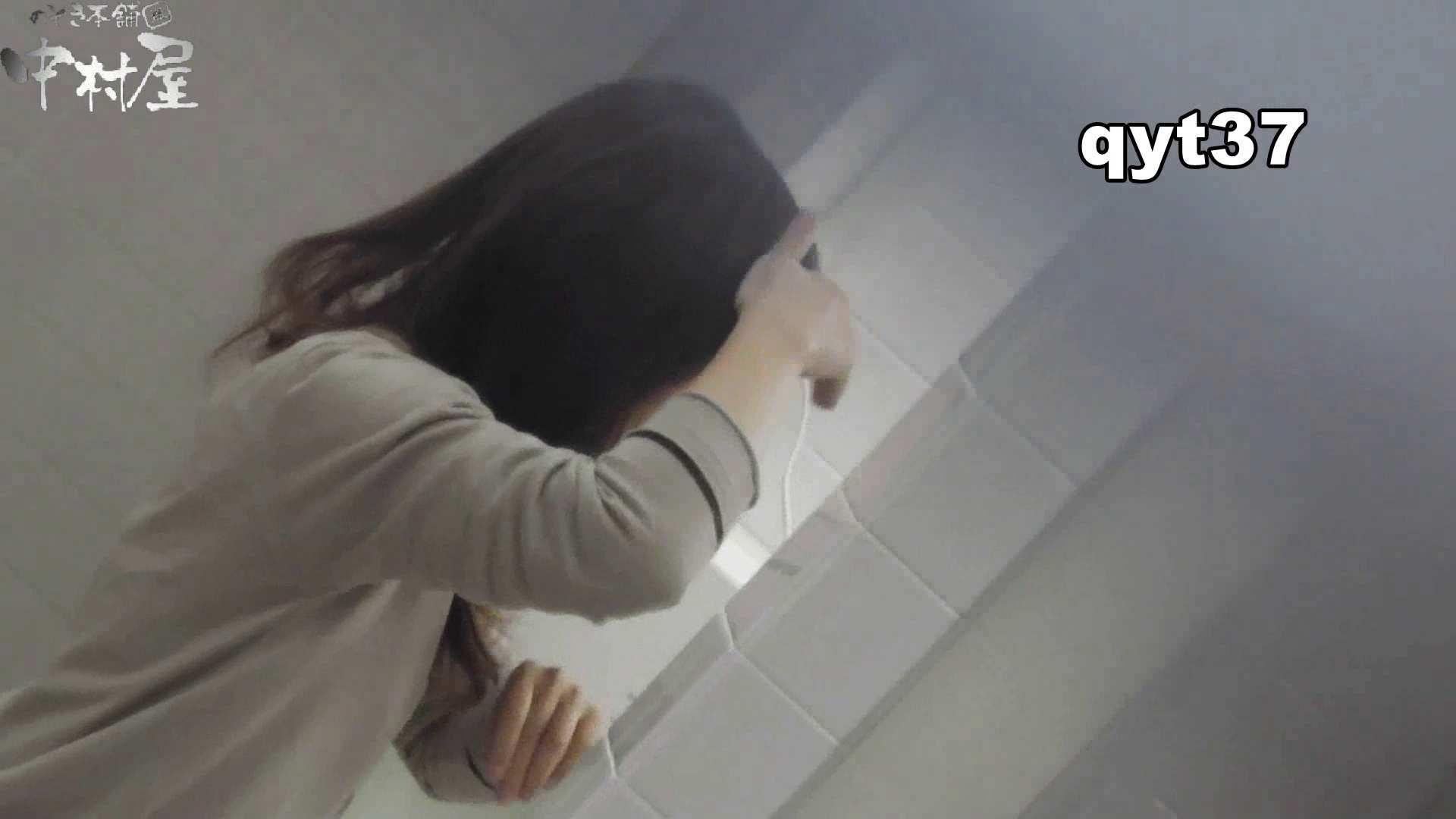 【お銀さんの「洗面所突入レポート!!」】お銀さんの「洗面所突入レポート!!」 vol.37 ホクロと菊門 美人  60連発 57