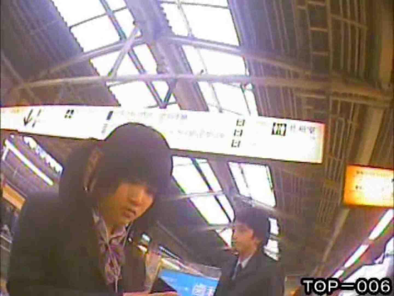 東京パンチラ女子 Vol.06 人気シリーズ オマンコ無修正動画無料 90連発 26