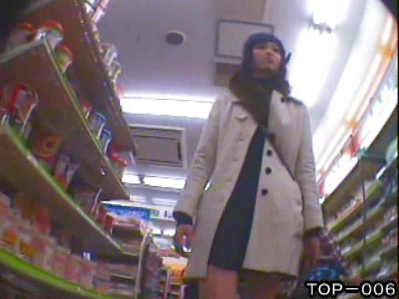東京パンチラ女子 Vol.06 いやらしいOL ぱこり動画紹介 90連発 29