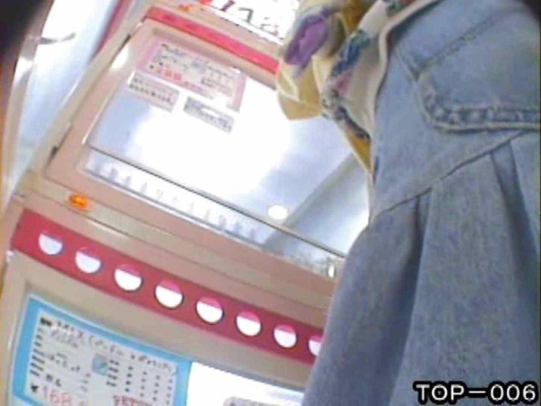 東京パンチラ女子 Vol.06 チラ すけべAV動画紹介 90連発 41