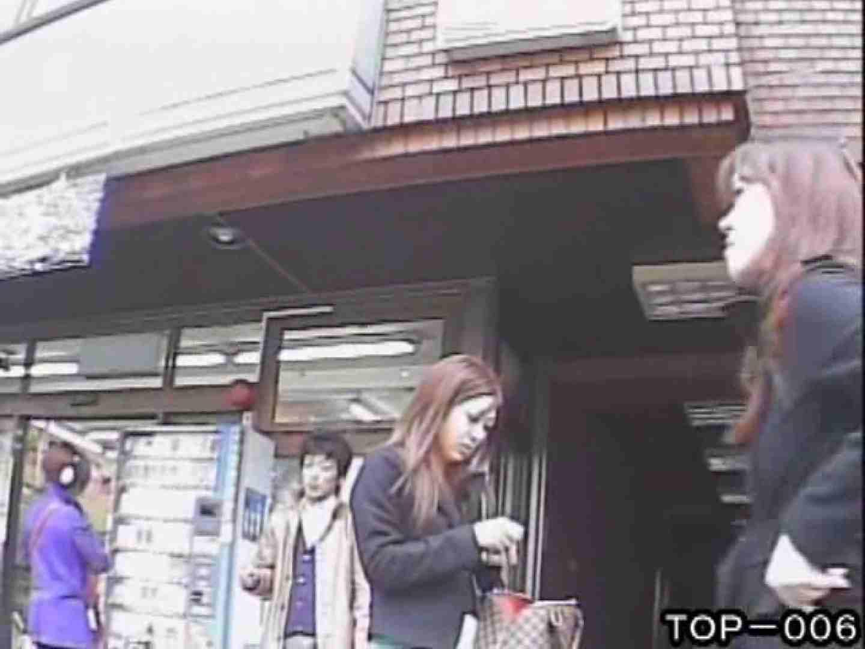 東京パンチラ女子 Vol.06 パンチラ セックス画像 90連発 51