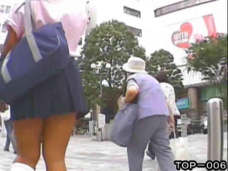 東京パンチラ女子 Vol.06 ギャル オマンコ動画キャプチャ 90連発 85