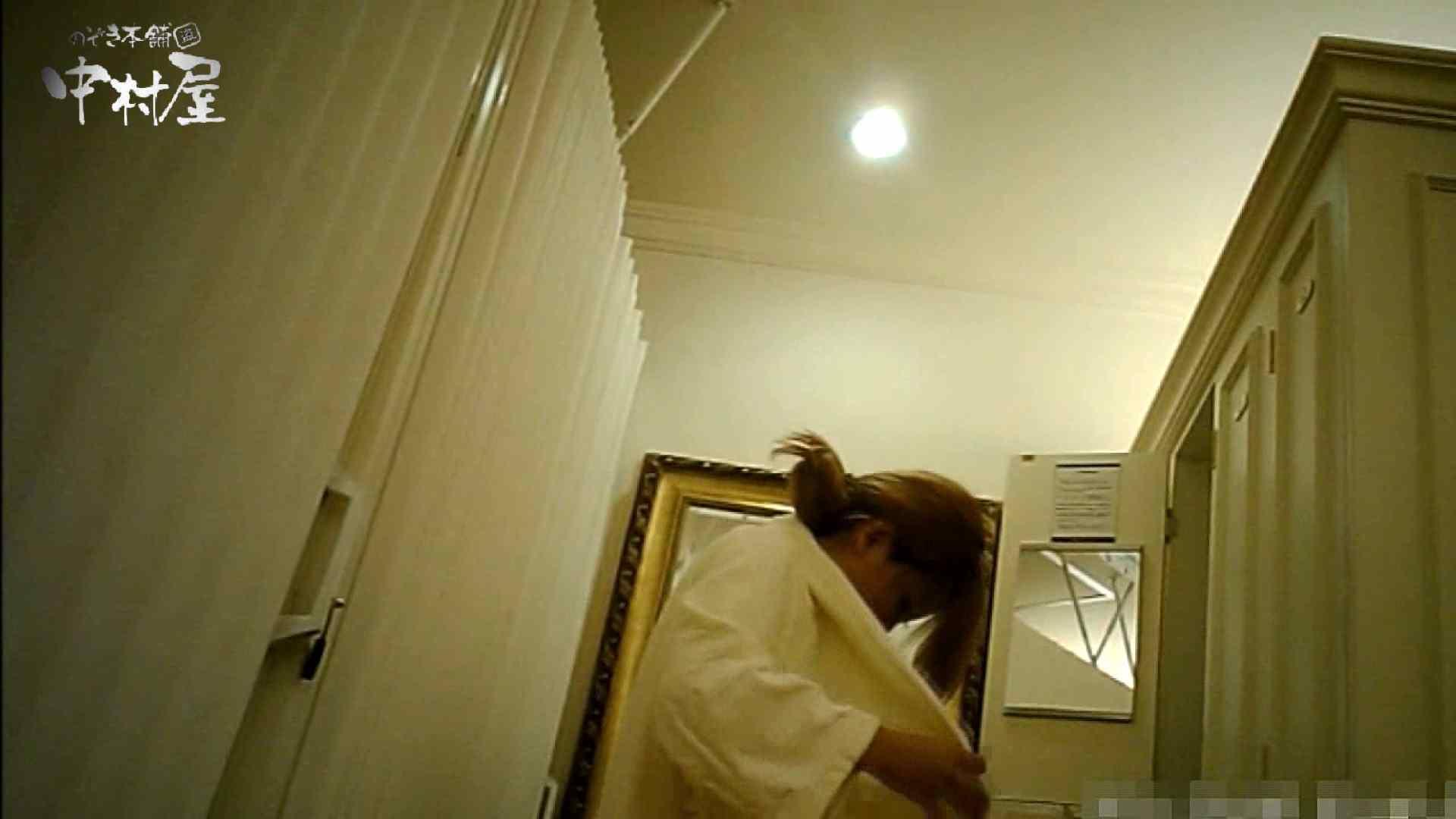 欲望 リアルドール Case.07 Mちゃん19歳 巨乳ギャル 巨乳 アダルト動画キャプチャ 56連発 3