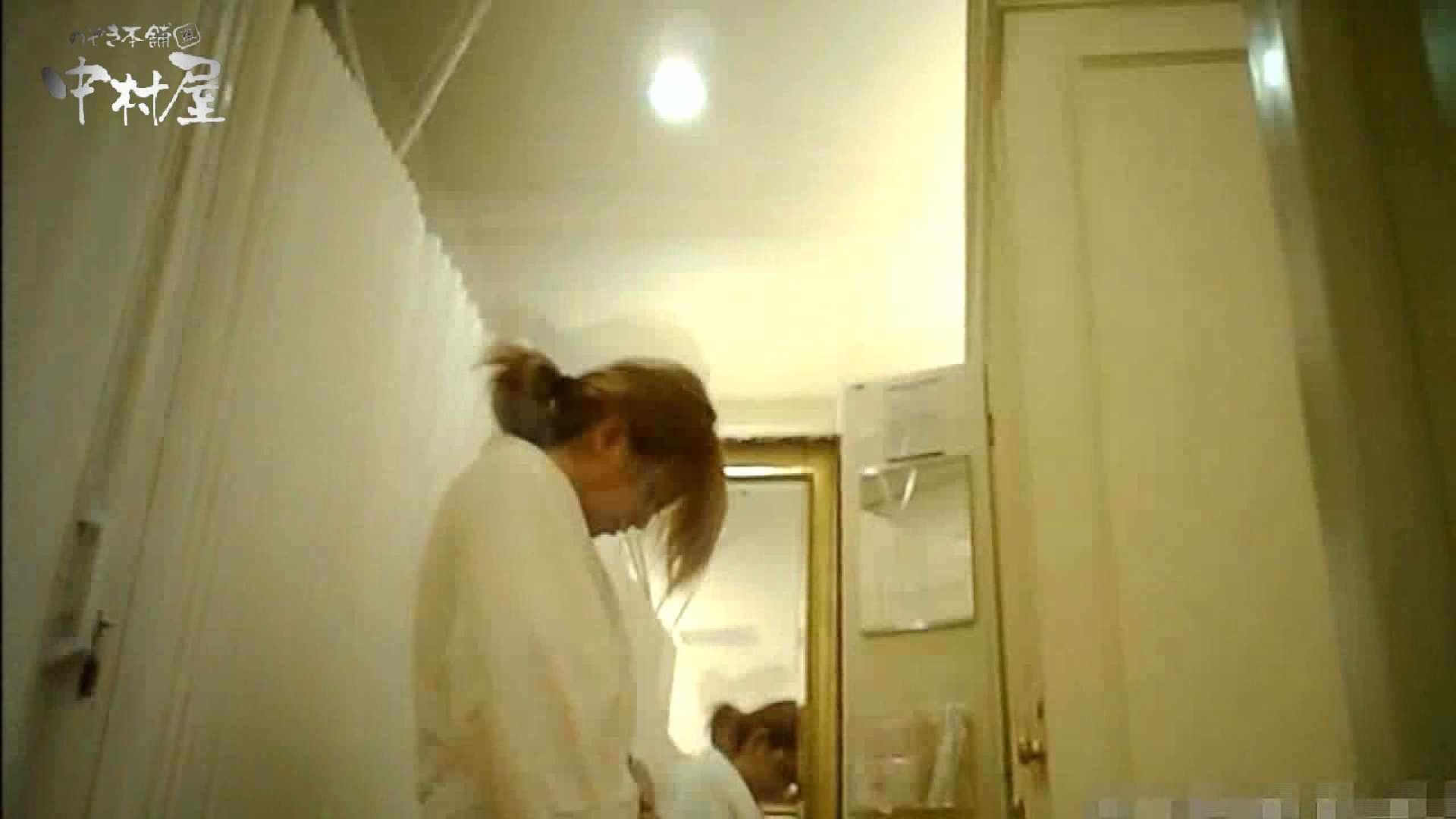 欲望 リアルドール Case.07 Mちゃん19歳 巨乳ギャル イタズラ AV無料動画キャプチャ 56連発 17