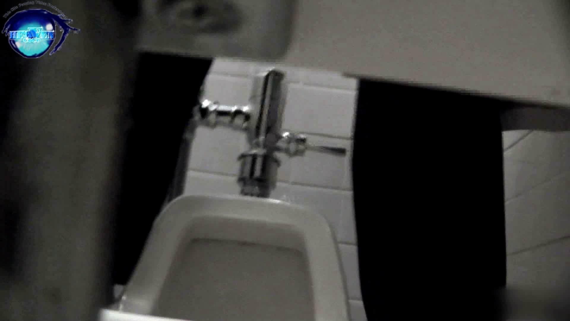 お銀さんの「洗面所突入レポート!!」 vol.54 エロすぎる捻り?前編 0 | 0  54連発 16