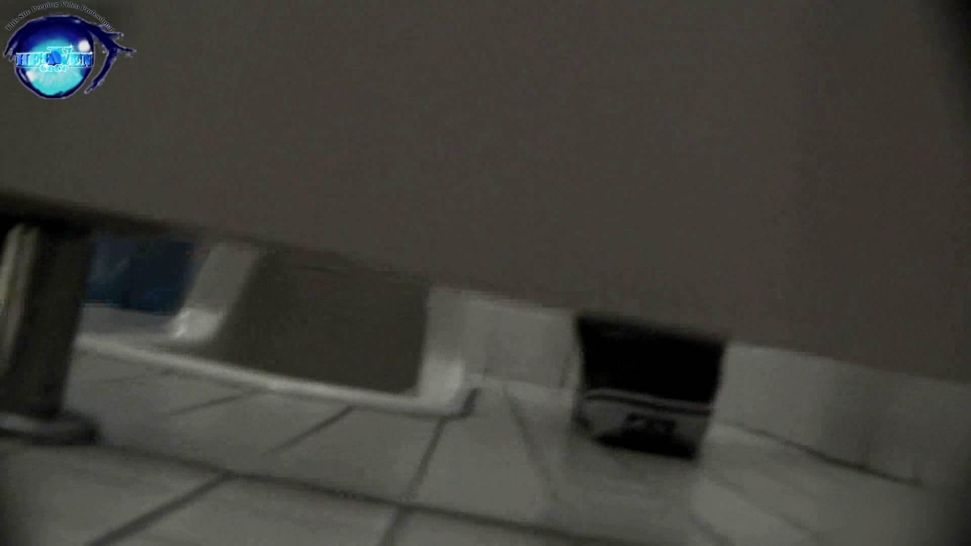 お銀さんの「洗面所突入レポート!!」 vol.54 エロすぎる捻り?前編 いやらしいOL ワレメ無修正動画無料 54連発 47