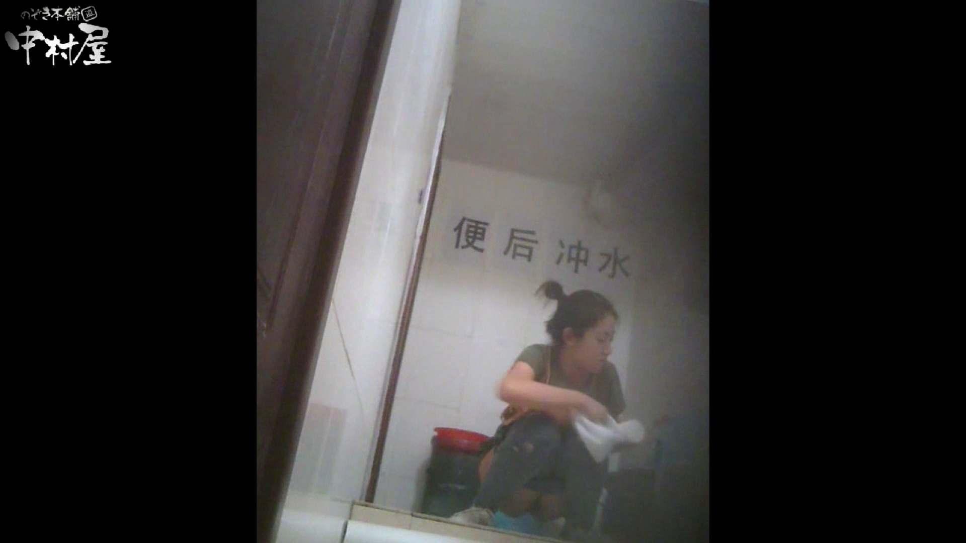 李さんの盗撮日記 Vol.03 トイレの中の女の子 セックス画像 77連発 4