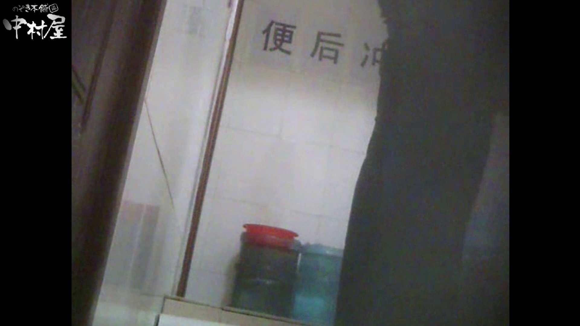 李さんの盗撮日記 Vol.03 盗撮大放出 ワレメ無修正動画無料 77連発 14
