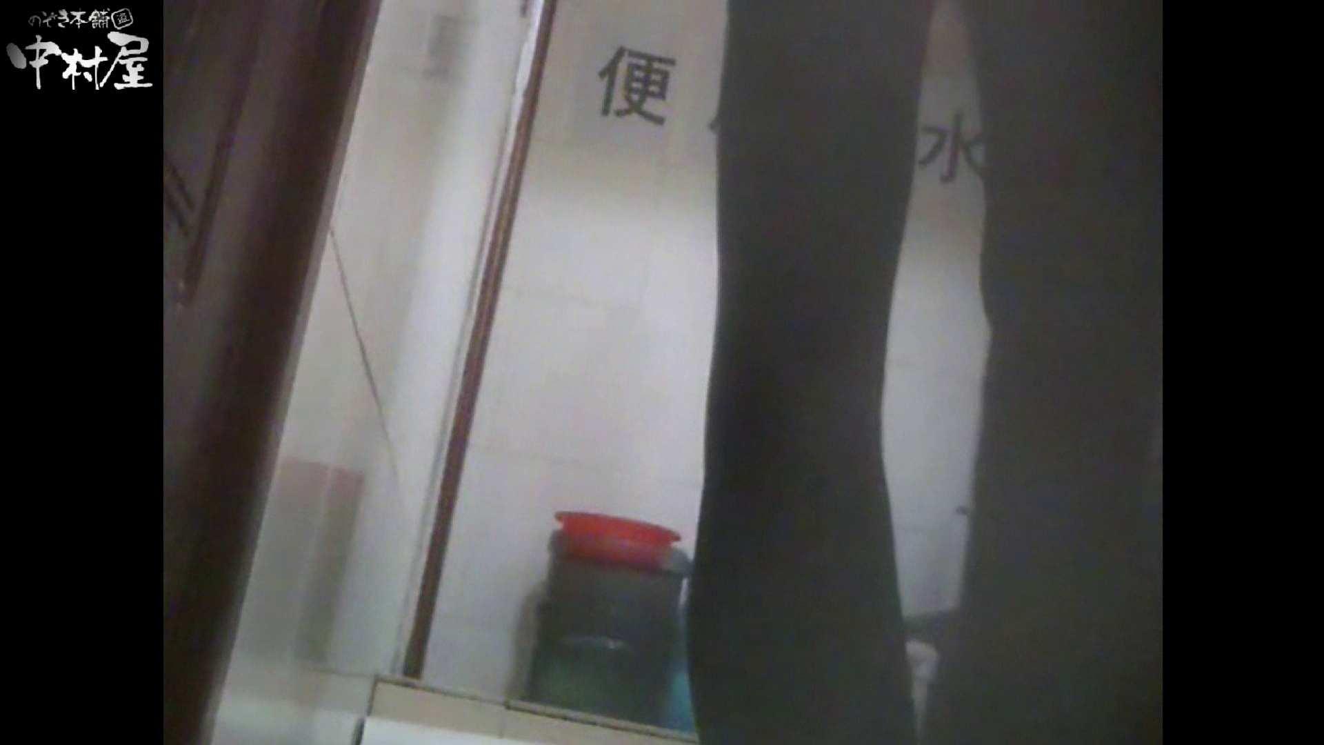 李さんの盗撮日記 Vol.03 トイレの中の女の子 セックス画像 77連発 16