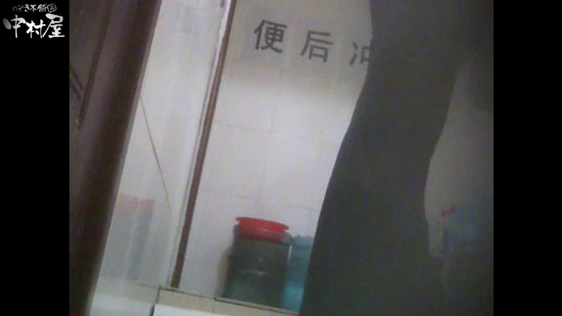 李さんの盗撮日記 Vol.03 いやらしいOL | 0  77連発 19