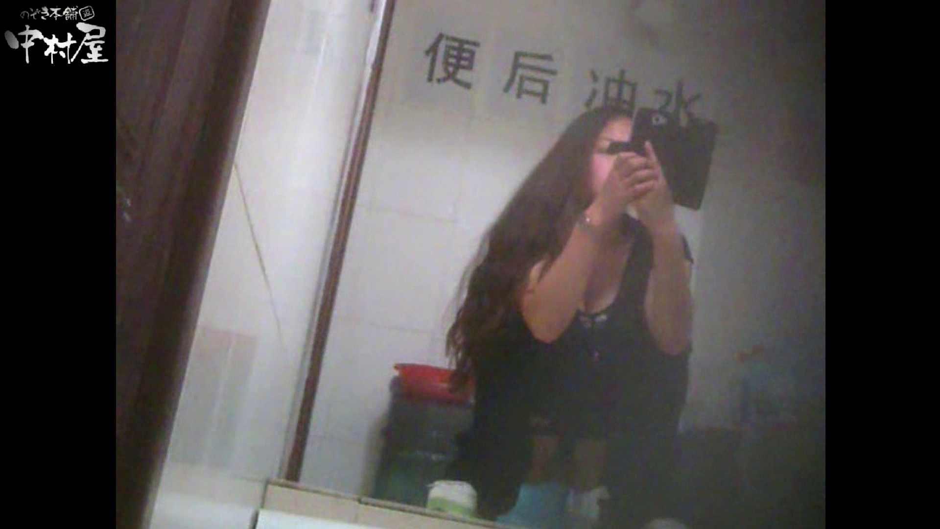 李さんの盗撮日記 Vol.03 トイレの中の女の子 セックス画像 77連発 40