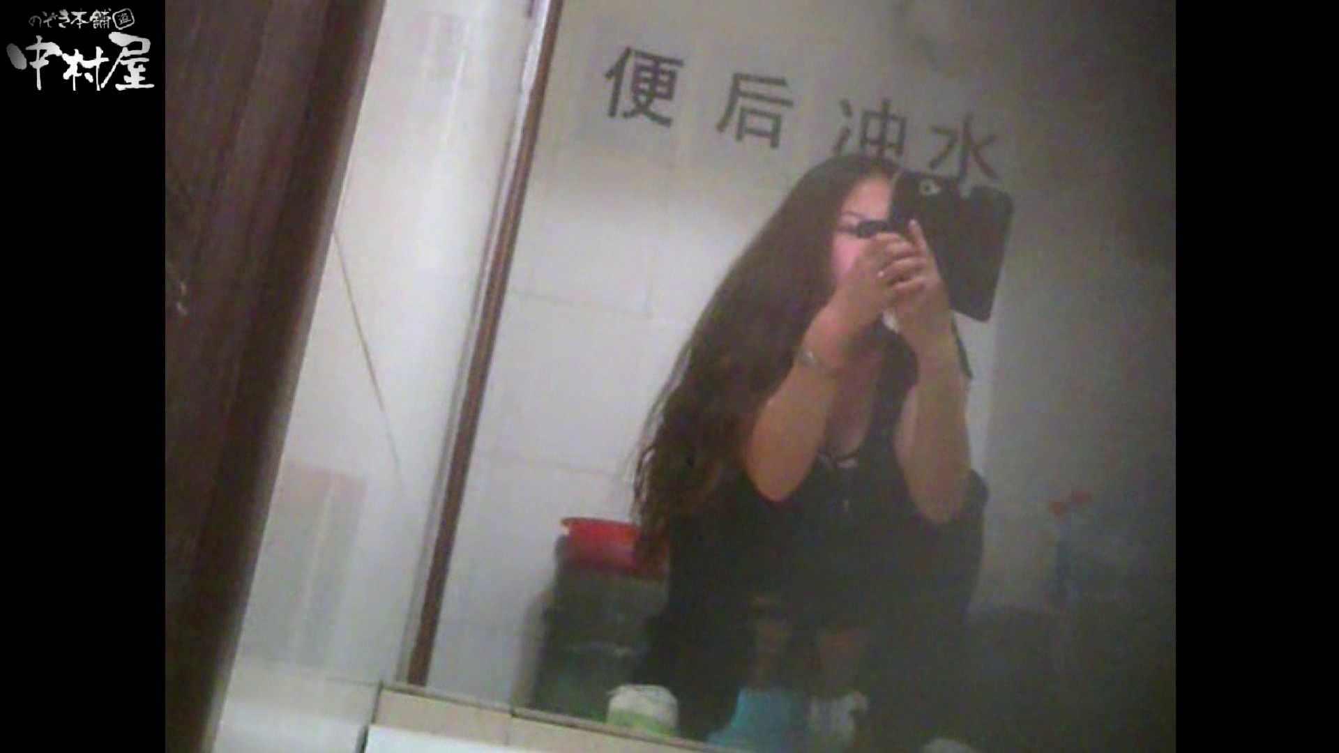 李さんの盗撮日記 Vol.03 トイレの中の女の子 セックス画像 77連発 46