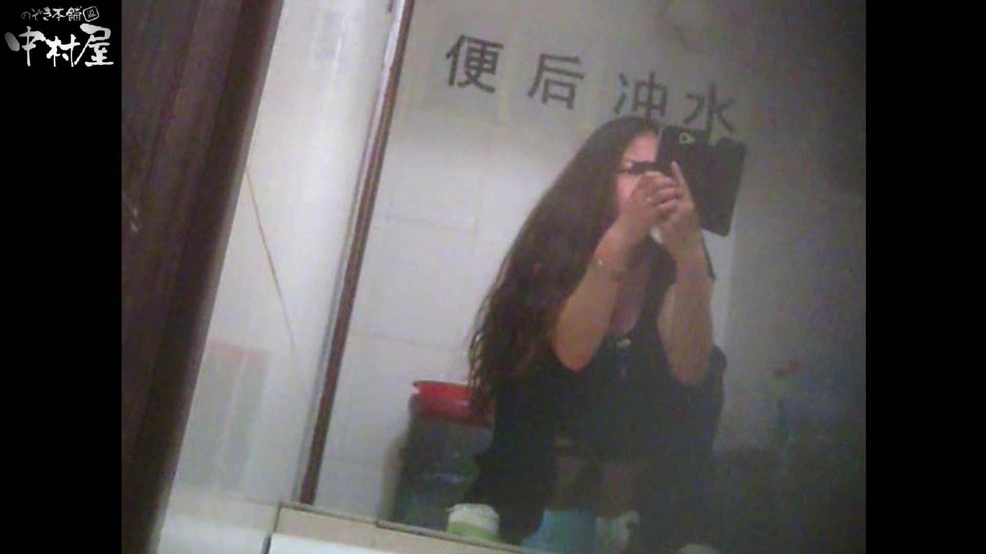 李さんの盗撮日記 Vol.03 トイレの中の女の子 セックス画像 77連発 52