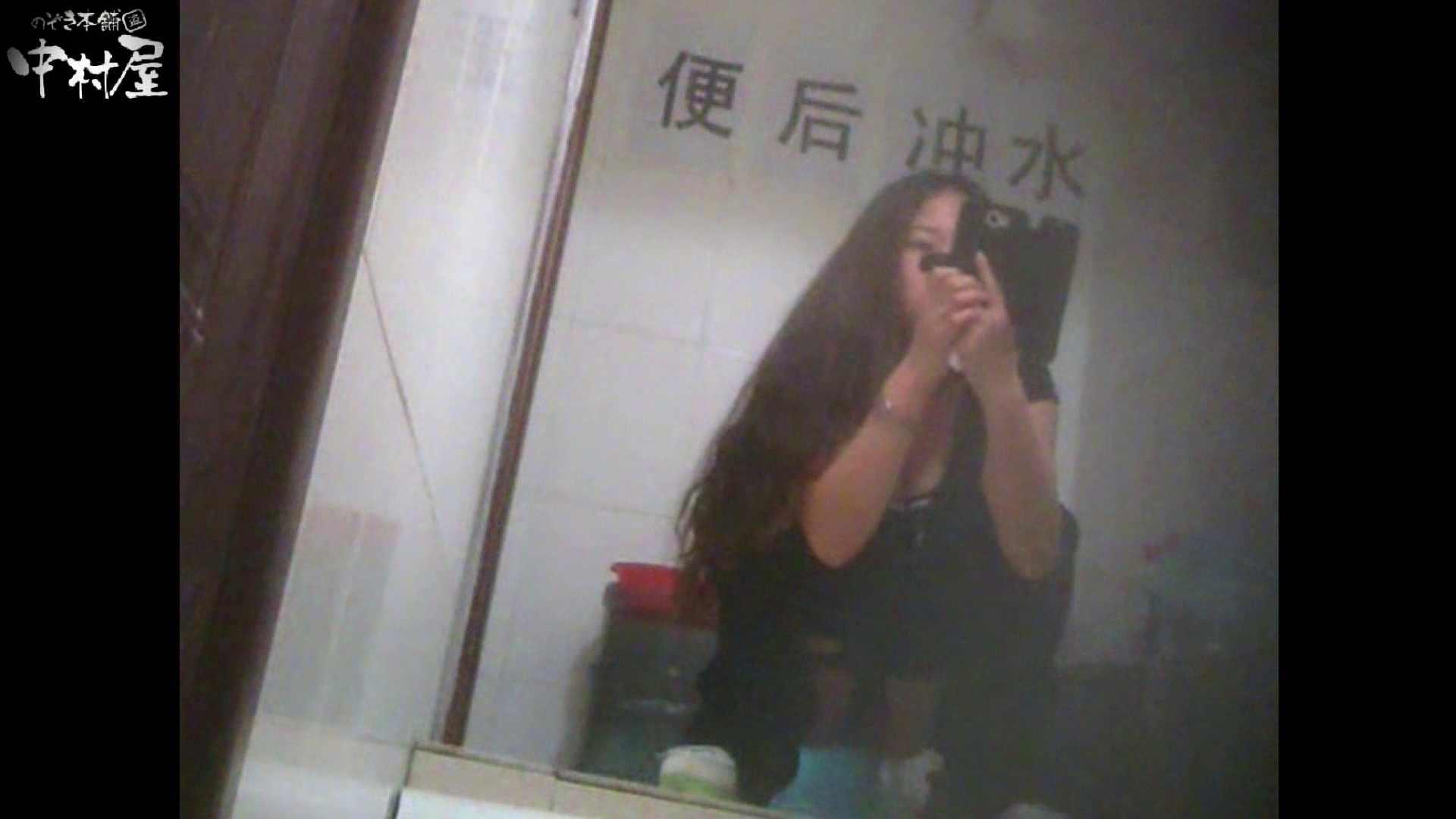 李さんの盗撮日記 Vol.03 トイレの中の女の子 セックス画像 77連発 58