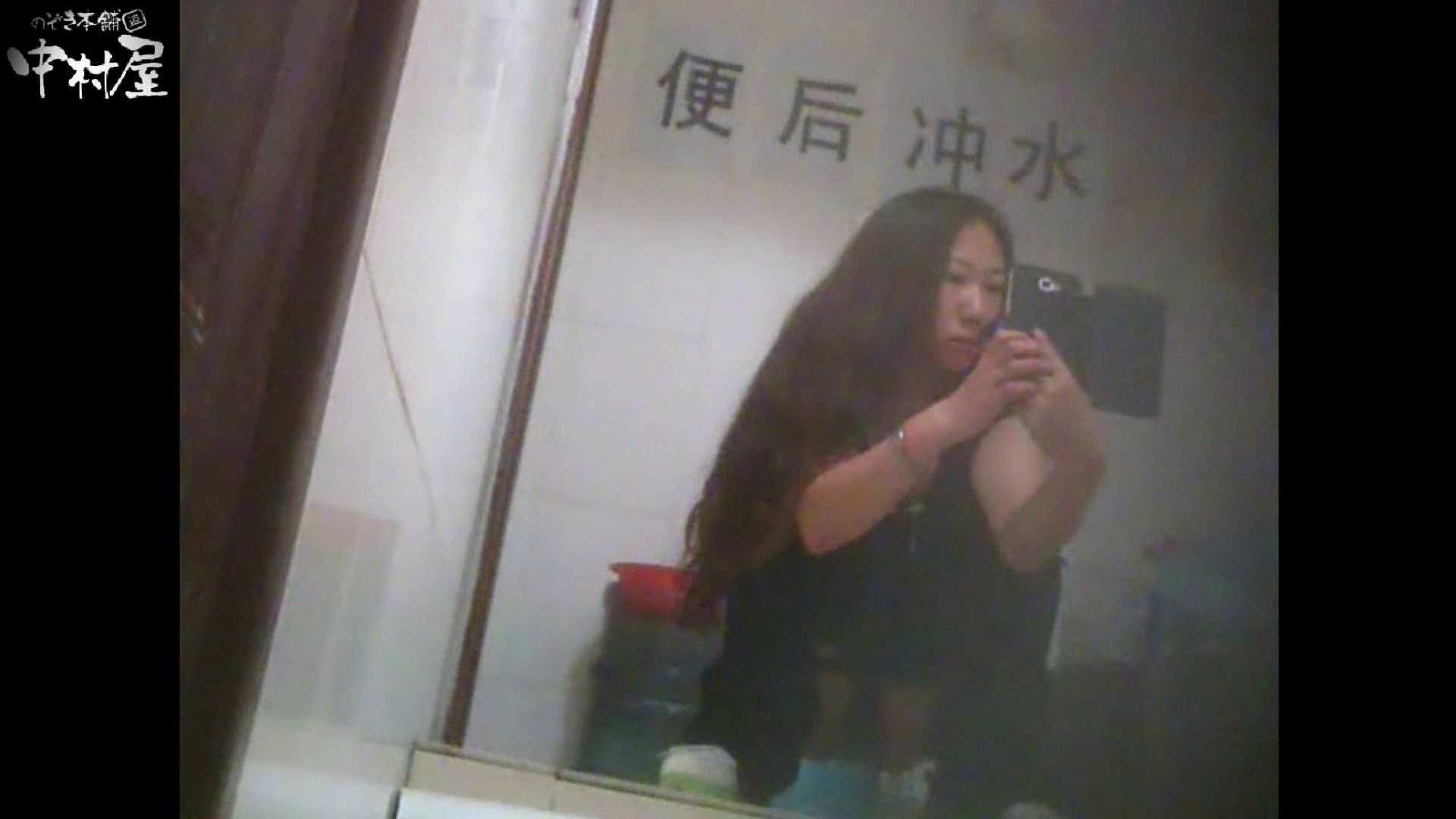 李さんの盗撮日記 Vol.03 ギャル 女性器鑑賞 77連発 69