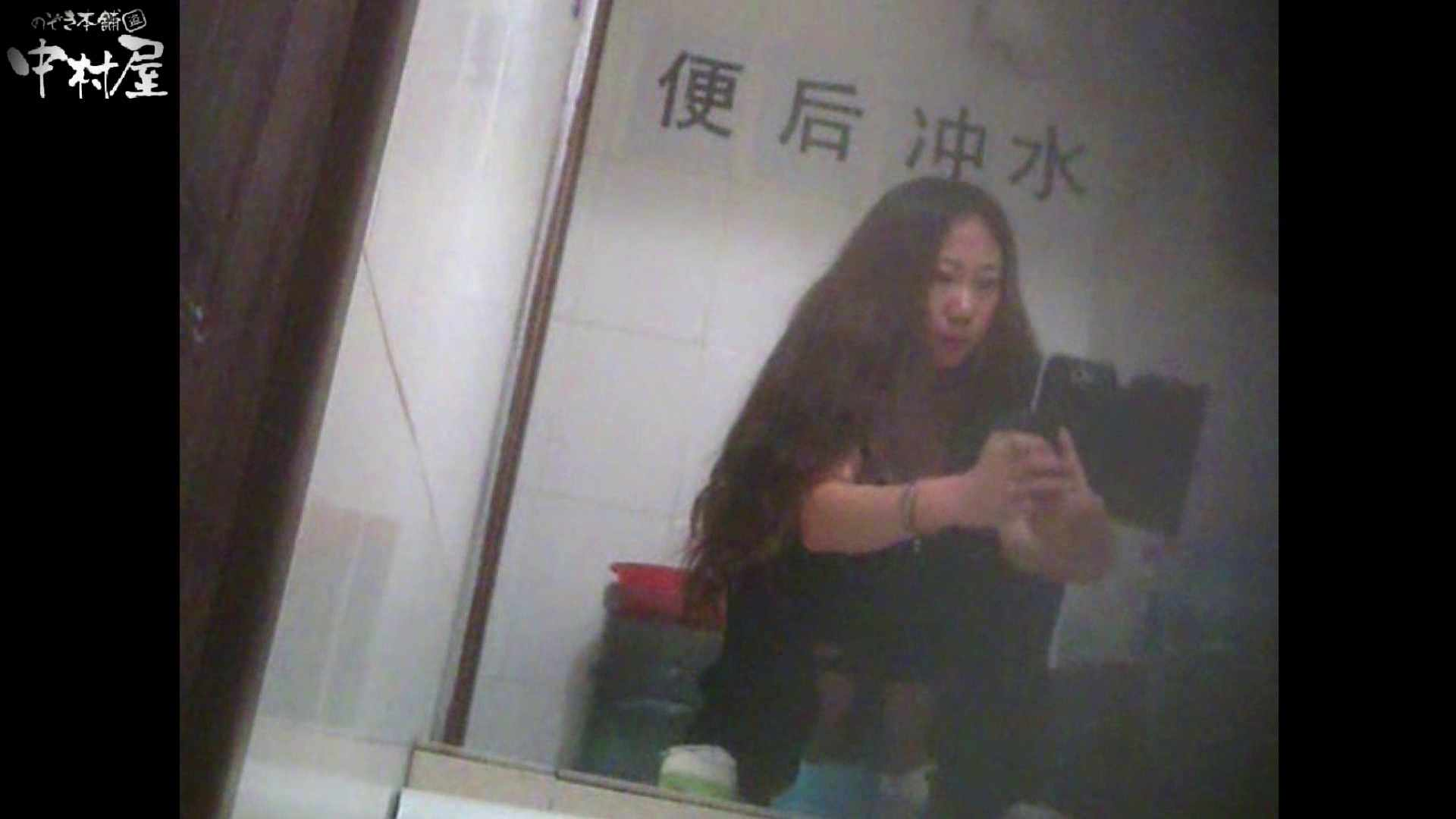 李さんの盗撮日記 Vol.03 トイレの中の女の子 セックス画像 77連発 70