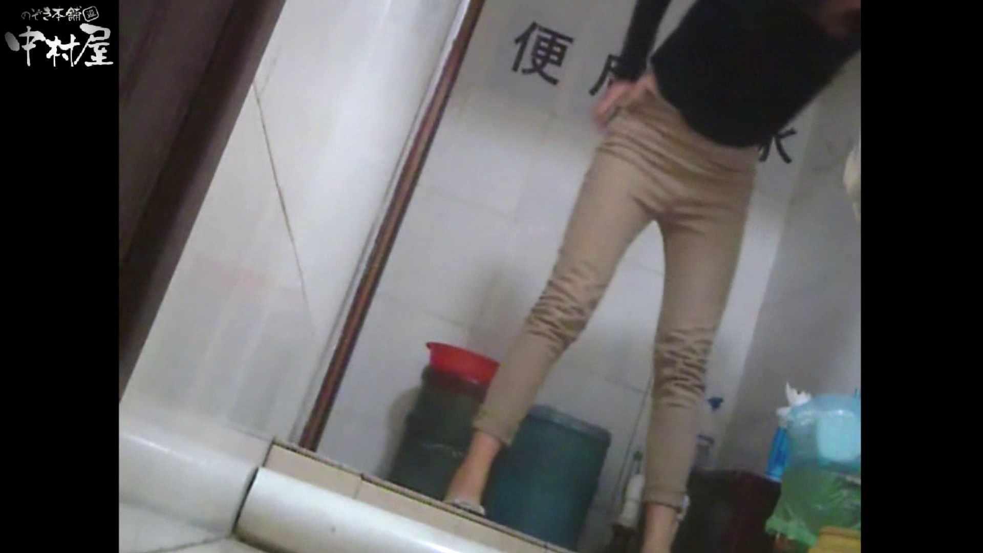 李さんの盗撮日記 Vol.06 盗撮大放出 おまんこ動画流出 54連発 2