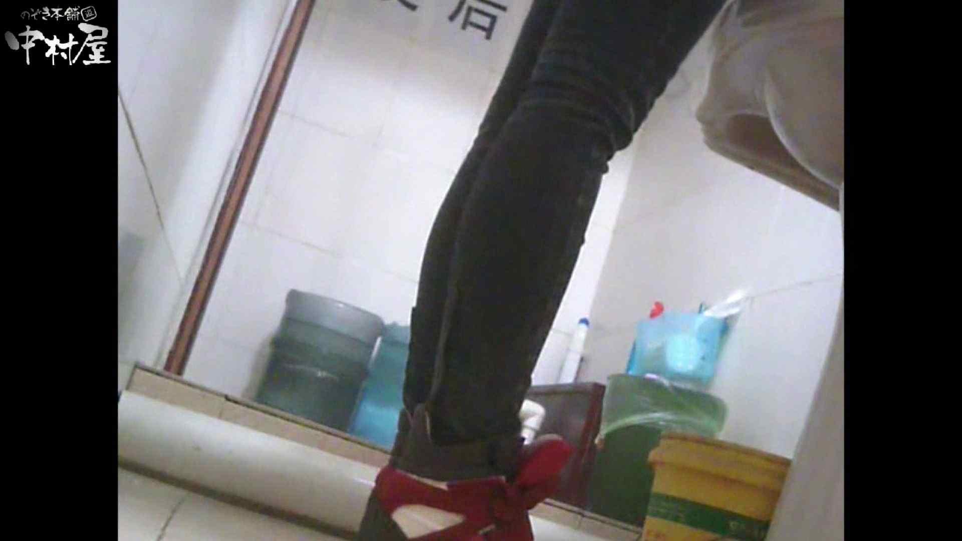 李さんの盗撮日記 Vol.06 トイレの中の女の子 AV無料動画キャプチャ 54連発 4