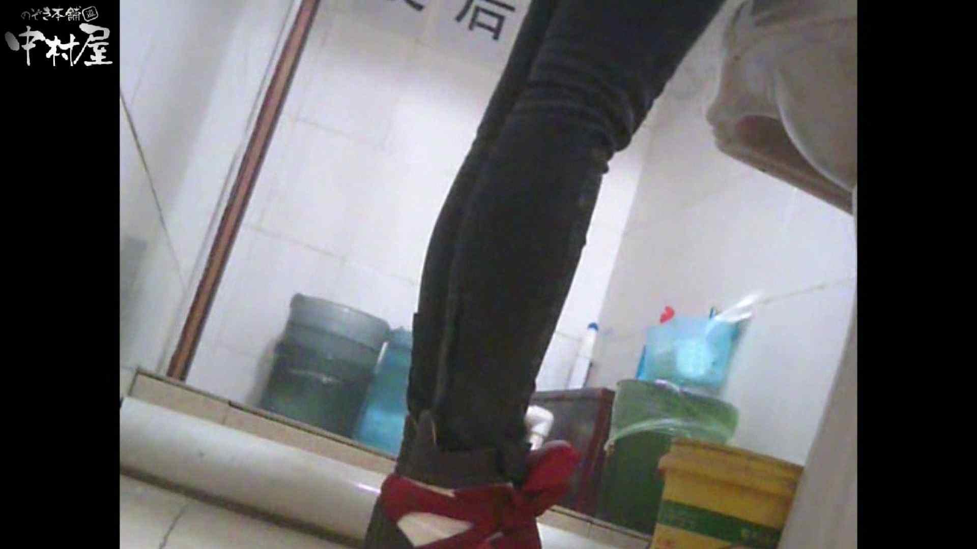 李さんの盗撮日記 Vol.06 ギャル おまんこ動画流出 54連発 8