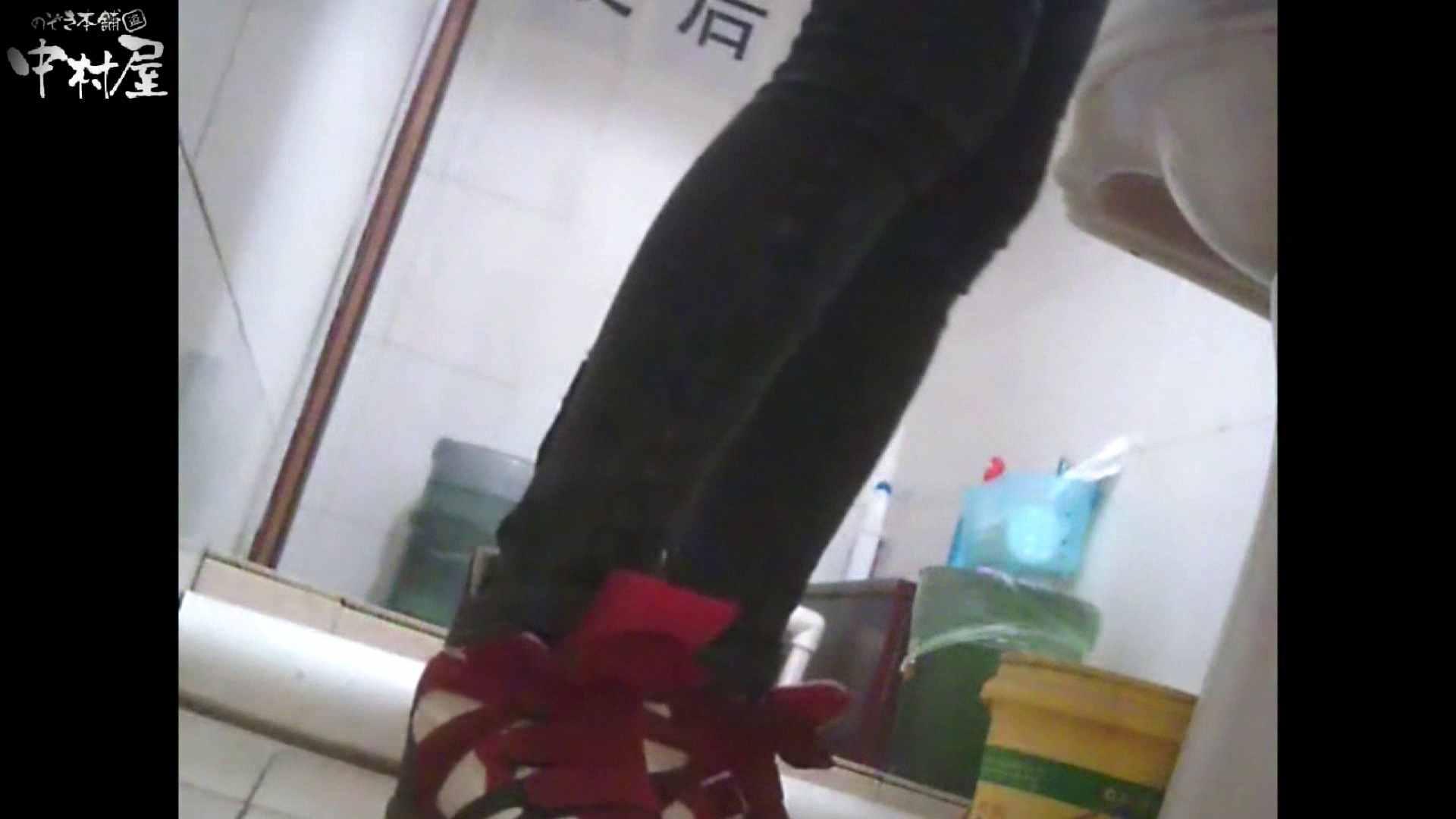 李さんの盗撮日記 Vol.06 トイレの中の女の子 AV無料動画キャプチャ 54連発 14