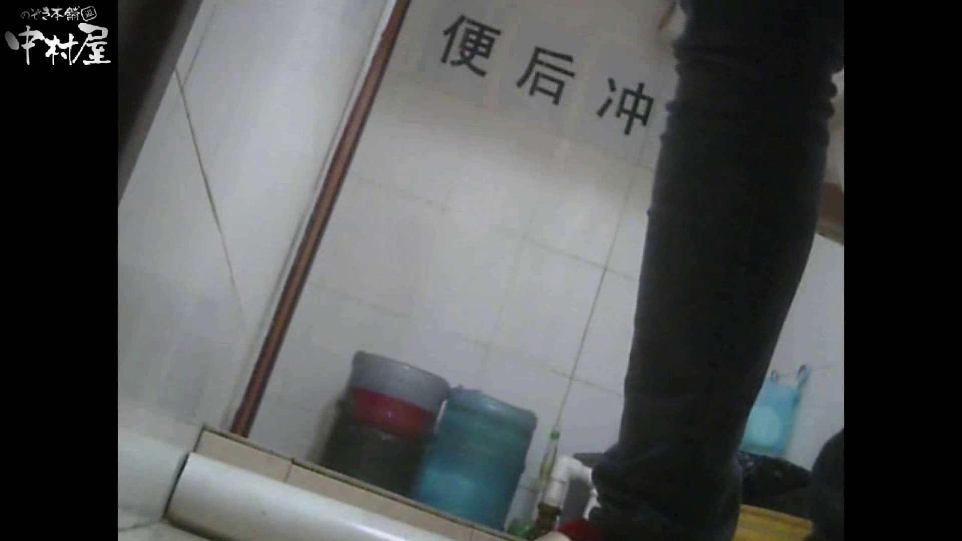 李さんの盗撮日記 Vol.06 盗撮大放出 おまんこ動画流出 54連発 22
