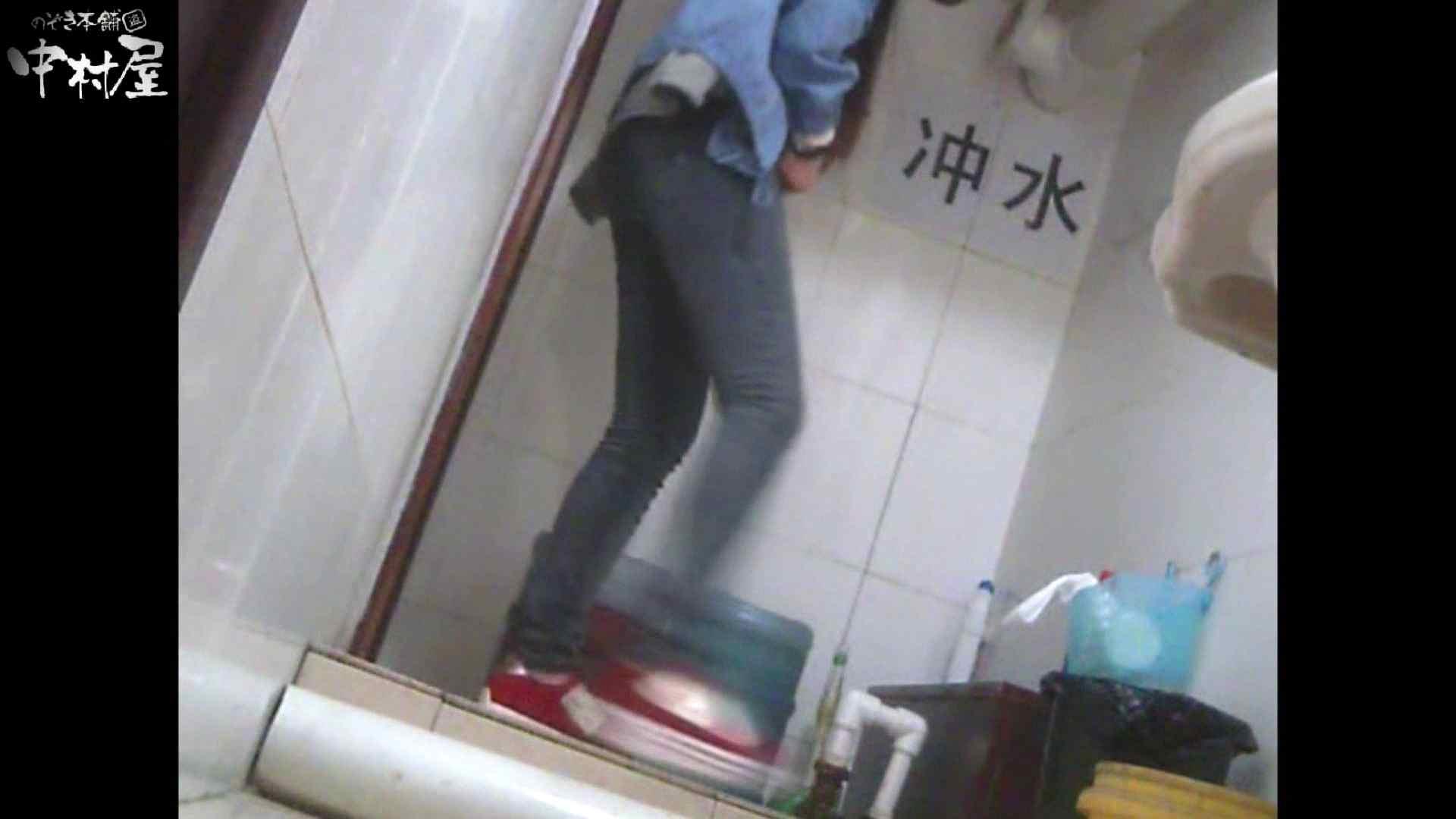 李さんの盗撮日記 Vol.06 トイレの中の女の子 AV無料動画キャプチャ 54連発 34