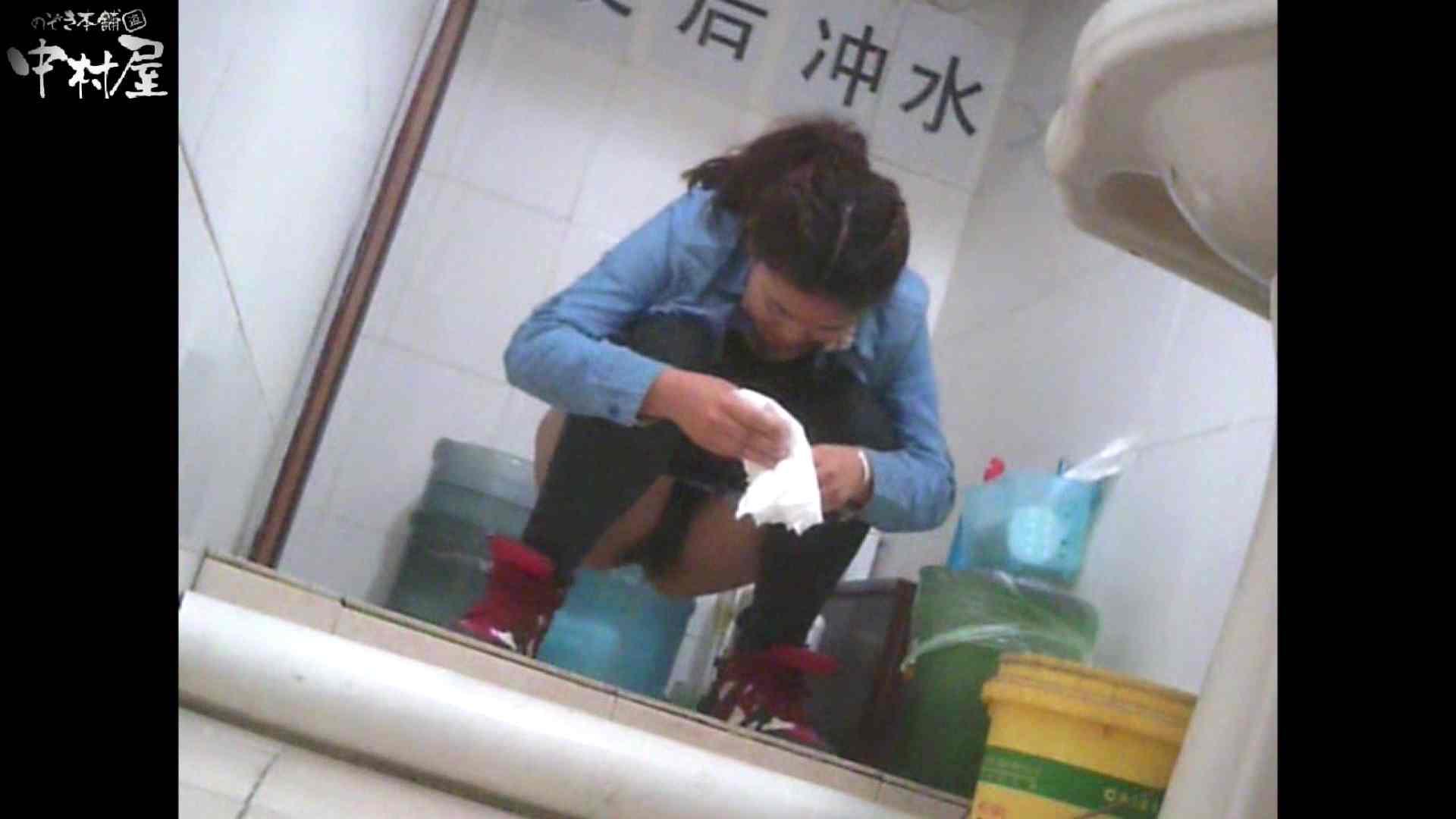李さんの盗撮日記 Vol.06 トイレの中の女の子 AV無料動画キャプチャ 54連発 44
