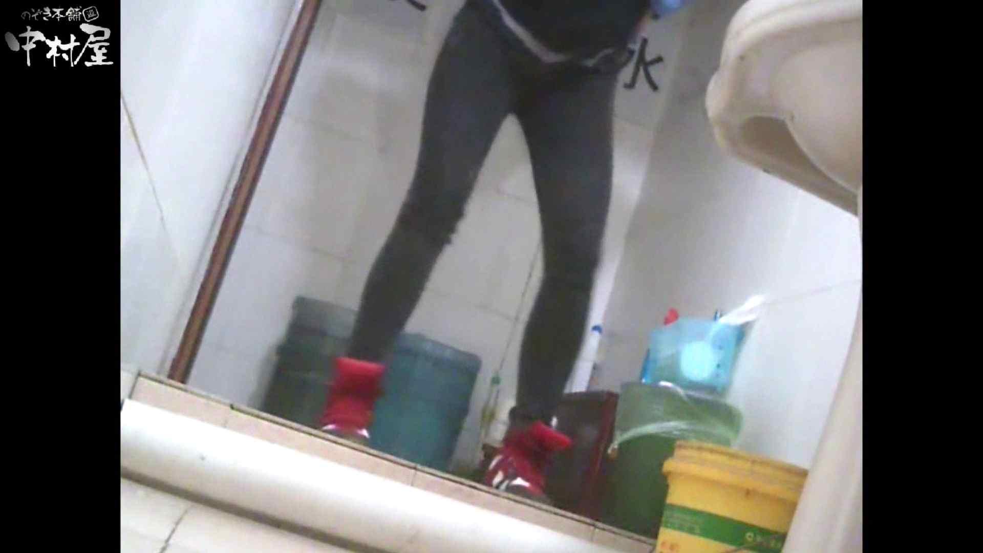 李さんの盗撮日記 Vol.06 トイレの中の女の子 AV無料動画キャプチャ 54連発 54